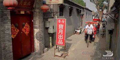 Beijing Hutongs in China